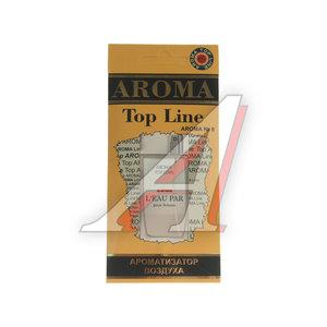 Ароматизатор подвесной пластина (№8 L'eau par) TOP LINE TOP LINE №8 L'eau par