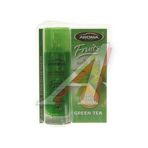 Ароматизатор спрей (зеленый чай) 50мл Car pump spray AROMA 905, Aroma Car pump\Green Tea