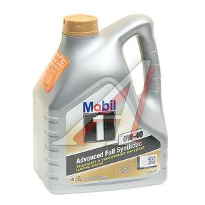 Масло моторное MOBIL 1 синт.4л MOBIL SAE0W40, 01_000200