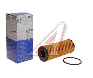 Фильтр масляный VW Touareg (04-10) (3.0 TDI) AUDI Q7 (06-) (3.0/4.0 TDI) MAHLE OX196/1D, 057115561L