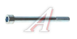 Болт М12х1.75х140 цилиндрическая головка внутренний шестигранник DIN912