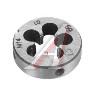 Плашка М14х1.0 ПМ14х1.0