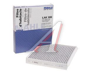 Фильтр воздушный салона AUDI A4,A5,Q5 (08-) PORSCHE Macan (14-) угольный MAHLE LAK386, 8K0819439B