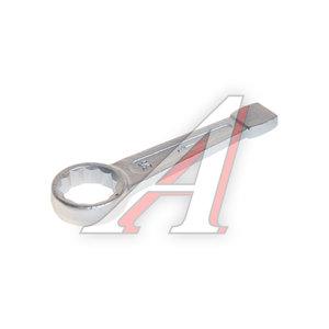 Ключ накидной односторонний 36мм ударный КЗСМИ КЗСМИ КГКУ 36 (518172)*, 12821