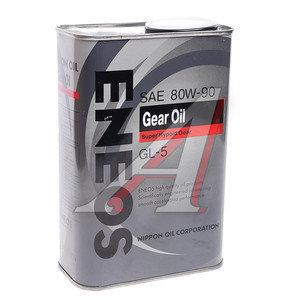 Масло трансмиссионное GEAR GL-5 0.940л ENEOS ENEOS SAE80W90