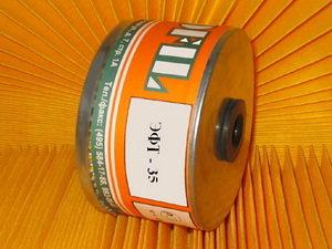 Элемент фильтрующий Т-25,30 топливный Н/О ЭКОФИЛ ЭФТ-35 EKO-03.63, EKO-03.63 (ЭФТ-35)