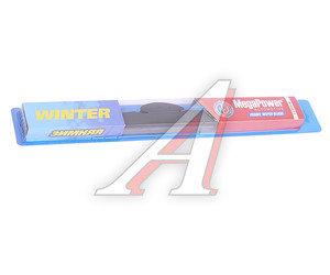 Щетка стеклоочистителя 425мм зимняя Winter MEGAPOWER M-66017