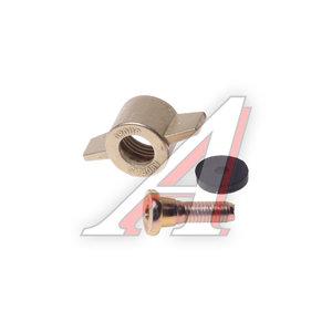Барашек для шланга подкачки АВТОТОРГ АТ-0202, AT11202