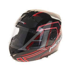 Шлем мото (модуляр) MICHIRU Tron Red MF 120 XL, 4680329006493