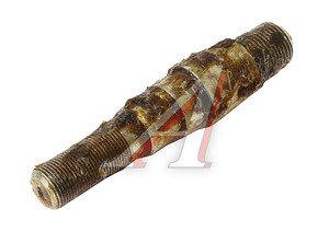 Палец МТЗ рулевого гидроцилиндра 150 мм ВЗТЗЧ 102-3405103Б, 102-3405103-Б