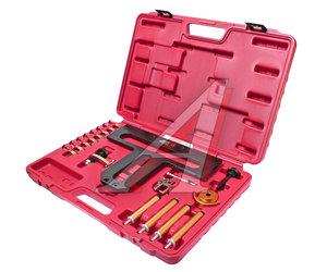 Набор инструментов для демонтажа распредвала BMW E42,46,85,90/91 VALVETRONIC 18 предметов (кейс) JTC JTC-4761