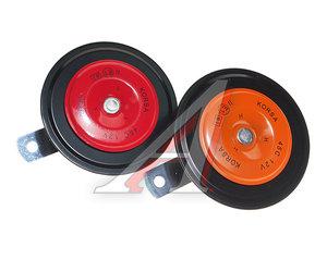 Сигнал звуковой 12V 5A 315/415Hz 105-118дБ 106 мм комплект 2шт. KORSA 45C01200, KS-45C