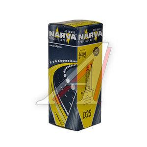 Лампа ксеноновая D2S 35W P32d-2 4300K NARVA 840023000, N-84002