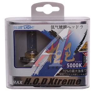 Лампа 24V H7 70W PX26d 5000K бокс (2шт.) Xtreme HOD 50002724, 24V70W Н7