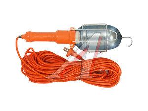 Лампа переносная 220V L=20м Лампа переносная 20м