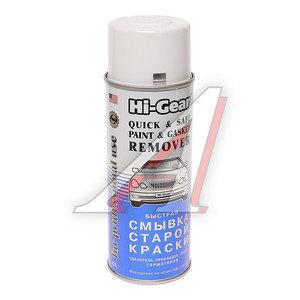 Смывка краски и прокладок HI-GEAR HG5782