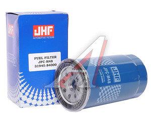 Фильтр топливный HYUNDAI HD260,270,320,370,500,1000,AeroQueen дв.D6CA38/41 (JFC-H48) JHF JFC-H48, 31945-84000
