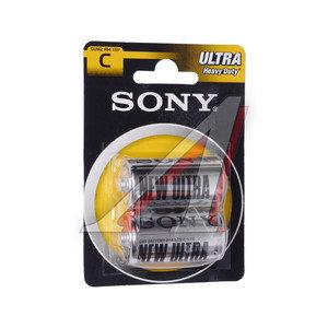Батарейка C R14 1.5V блистер (2шт.) New Ultra SONY S-R14бл