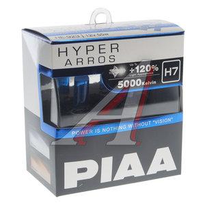 Лампа 12V H7 55W +120% PX26d 5000K бокс (2шт.) HYPER ARROS PIAA HE-923-H7