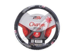 Оплетка руля (M) черная Charm PSV 113802, 113802 PSV