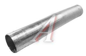 Металлорукав d=150мм, L=1м (оцинк) АВТОТОРГ АТ-049, AT01499/АТ-049
