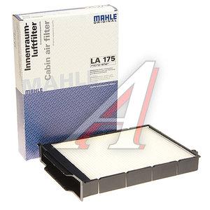 Фильтр воздушный салона RENAULT Megane 2 (02-) MAHLE LA175, 7701055109