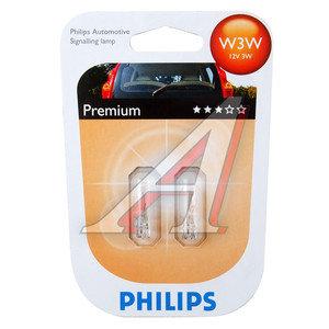 Лампа 12V W3W W2.1x9.5d бесцокольная блистер (2шт.) PHILIPS 12256B2, P-12256-2бл