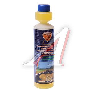 Очиститель стекол концентрат 1:100 лимон 250мл ЭЛТРАНС ЭЛТРАНС, EL-0105.10