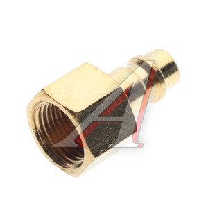 """Переходник для компрессора F3/8""""быстросъемный штуцер внутренняя резьба латунный FORSAGE BSE2-3PF, FS-BSE2-3PF"""