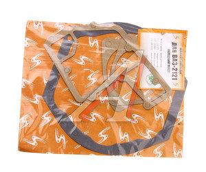 Прокладка ВАЗ-2121 РПМ комплект 2121-2301015/70/308, 2121-2301015