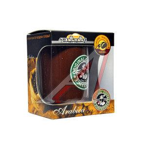 Ароматизатор на панель приборов гелевый (кофе крепкий) фигура Чашка 50г Coffee Cup АВТОСТОП AB-73698STC