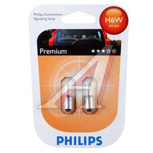 Лампа 12V H6W BAX9s блистер (2шт.) Halogen PHILIPS 12036B2, P-12036-2бл