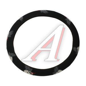Оплетка руля (M) черная Positive PSV 116279, 116279 PSV
