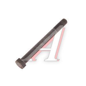 Болт М14х1.5х135 ГАЗ-2410 крепления рамы 291074-П29