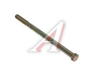 Болт М12х1.25х200 рессоры центровой МАЗ ОАО МАЗ 371795, 371704
