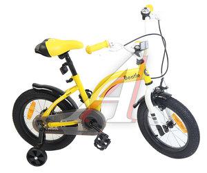 """Велосипед 14"""" 1-ск. (3-4 года) желтый Beatle STITCH JK18440114, 117"""