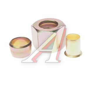 Ремкомплект трубки тормозной пластиковой d=14х1.0 (1гайка,1штуцер,1шайба) РК-ТТП-d14х1.0