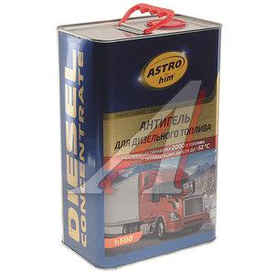 Антигель дизельного топлива 4л на 2000-4000л ASTROhim AC-125, ACT-125