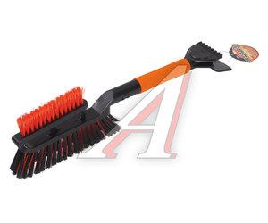 Щетка со скребком 52см две щетки черно-оранжевая АВТОСТОП AB-2286