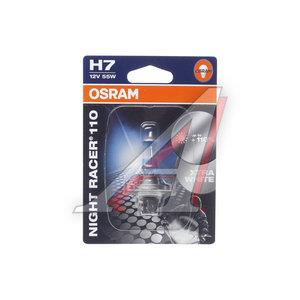 Лампа 12V H7 55W +110% PX26d блистер (1шт.) Night Racer OSRAM 64210NR1-01B, O-64210NR1бл, АКГ 12-55 (Н7)