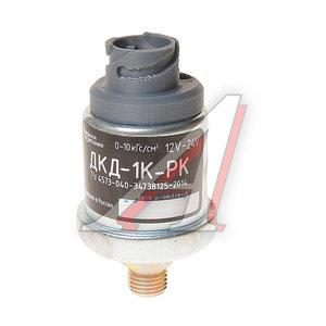 Датчик давления воздуха МАЗ РЕЛКОМ ДКД-1К, ДКД-1