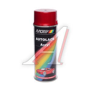 Краска компакт-система аэрозоль 400мл MOTIP MOTIP 51558, 51558