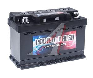 Ароматизатор на панель гелевый (экстази) 70мл Power fresh FKVJP POFR-160