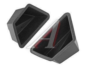 Контейнер ВАЗ-2172 пола багажника комплект 2172-5402352/53, 2170-5402352