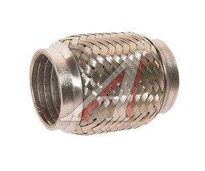 Гофра глушителя 55x100 в 3-ой оплетке interlock нержавеющая сталь FORTLUFT 55x100oem