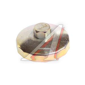 Съемник фильтров масляных 78мм 15-ти гранный чашка Автом 13159