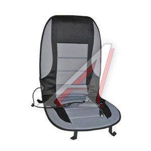Накидка на сиденье с подогревом 12V c терморегулятором серая/черная AUTOVIRAZH AV-090012