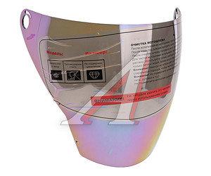 Визор мото для шлема радужный MICHIRU MO 150 MO 150, 4620770793474