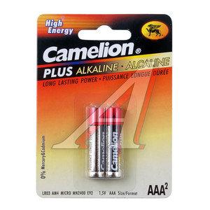 Батарейка AAA LR03 1.5V блистер (2шт.) Alkaline Plus CAMELION C-LR03P(2)бл
