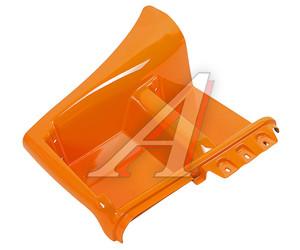 Щиток КАМАЗ-6520 подножки правый (оранжевый) ОАО РИАТ 6520-8405110